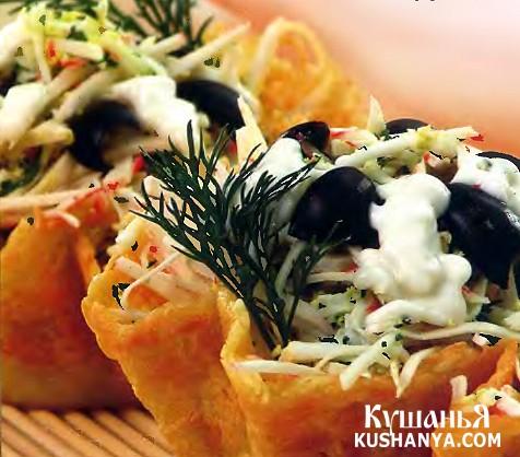 Фото Корзинки из сыра с салатом