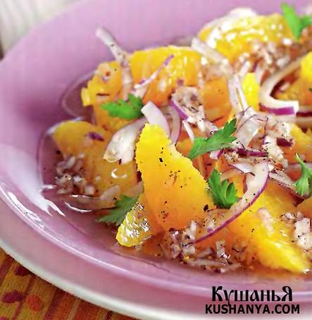 Фото Салат из апельсинов