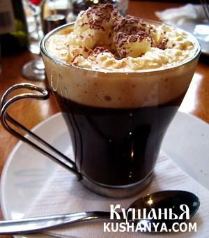 Фото Кофе по-венски (с корицей, мускатным орехом и апельсиновой кожурой)