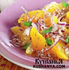 Салат из апельсинов фото