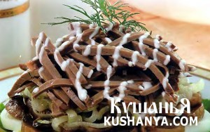 Фото Салат из печенки и грибов