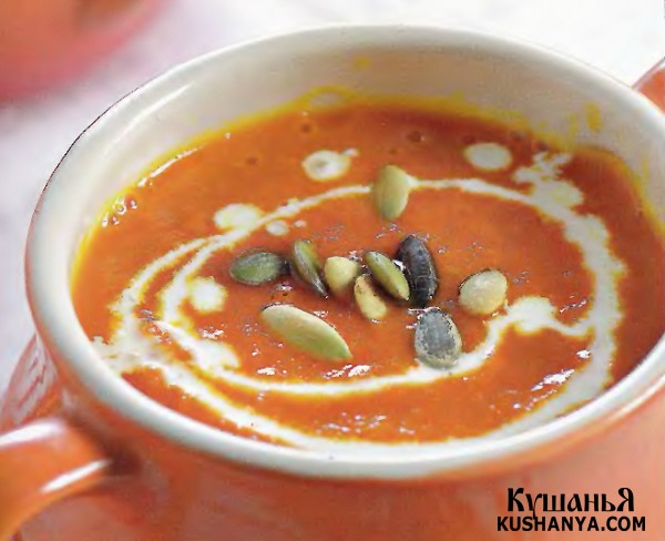 Фото Суп из тыквы