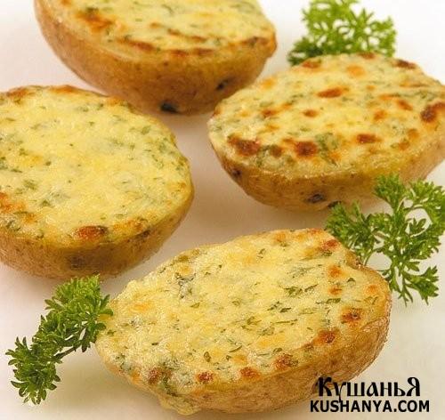 Фото Картошка, запеченная с сыром и зеленью