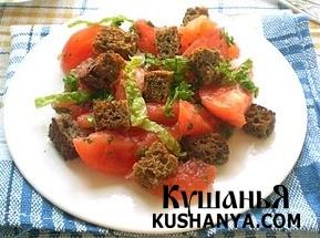 Фото Салат из помидоров с гренками