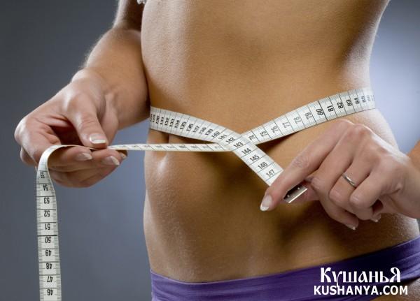 Фото Как просто нормализовать свой вес за 1-2 месяца !