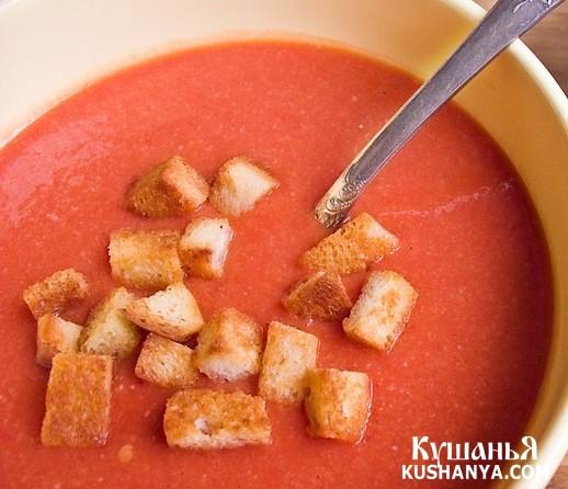 Фото Гаспачо (холодный томатный суп)