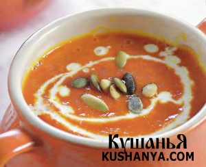 Суп из тыквы фото