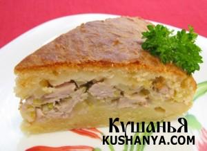 Пирог с мясом фото