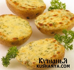 Картошка, запеченная с сыром и зеленью фото