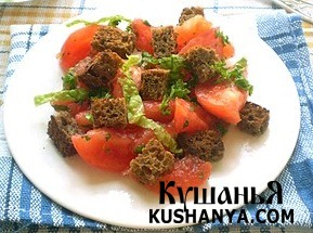Салат из помидоров с гренками фото