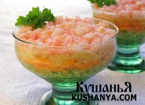 Салат-коктейль с креветками фото
