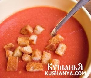 Гаспачо (холодный томатный суп) фото