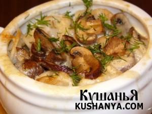 Пельмени в горшочках с грибами и сыром фото