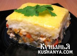 Запеканка с картофелем, мясом и овощами фото