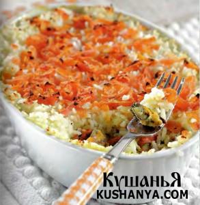 Рис с мидиями запеченный фото
