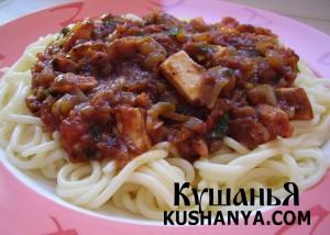 Спагетти с подливой из свежих помидоров и лука фото