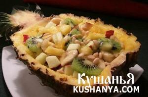 Фруктовый салат в ананасе фото