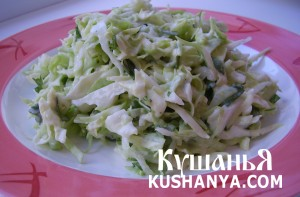 Салат из капусты с майонезом фото