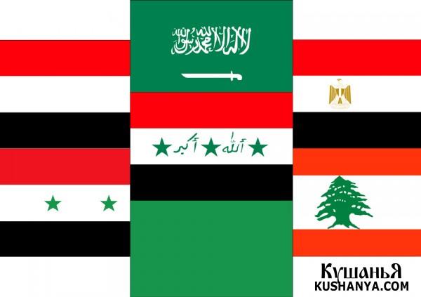 Фото Кухни арабских стран