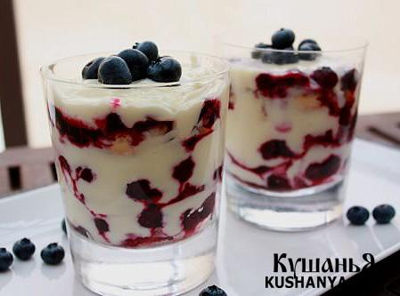Фото Черничный десерт с маскарпоне