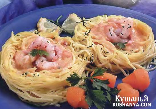 Фото Спагетти с соусом из лангустов