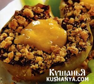 Фото Яблочный десерт с карамелью
