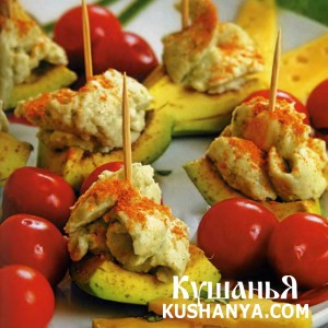 Авокадо с сыром рокфор фото