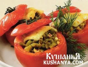 Фаршированные помидоры (в микроволновке) фото