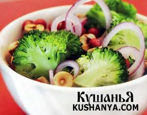 Салат из брокколи с клюквой и фундуком фото