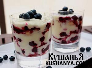 Черничный десерт с маскарпоне фото