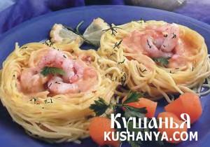 Спагетти с соусом из лангустов фото