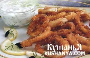 Жареные кальмары с соусом тартар фото