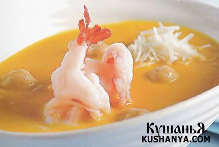 Фото Тыквенный суп с креветками и нутом
