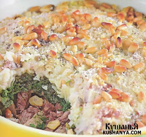 Фото Картофельная запеканка со шпинатом и мясом