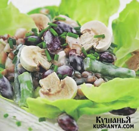 Фото Сливочный салат из фасоли