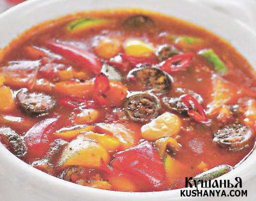 Фото Суп с фасолью запеченный в духовке