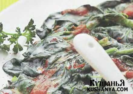 Фото Салат с йогуртом и шпинатом