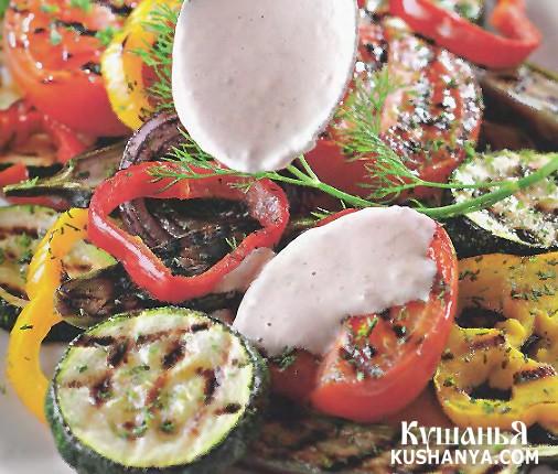 Фото Овощи на гриле под соусом из тунца
