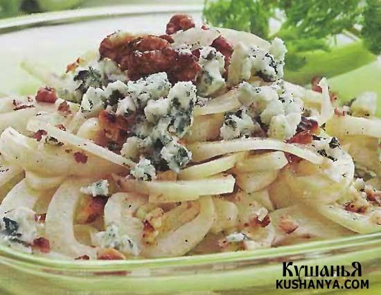 Фото Салат из фенхеля с грецкими орехами и дорблю