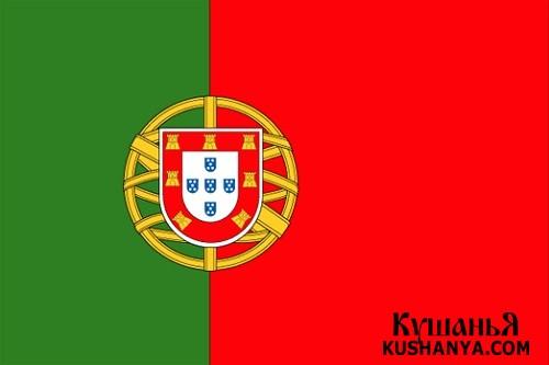 Фото Португальская кухня