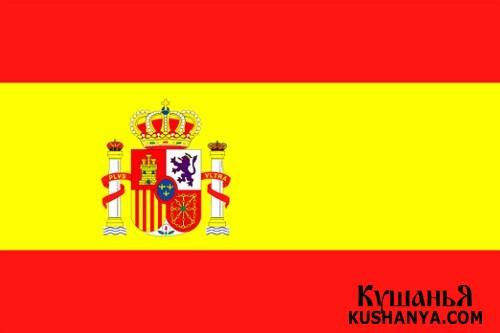 Фото Испанская кухня