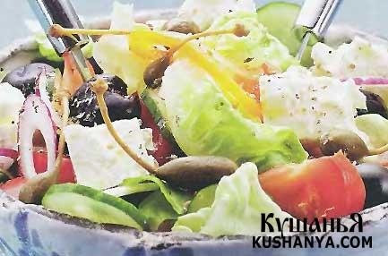 Фото «Греческий» салат