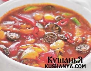 Суп с фасолью запеченный в духовке фото