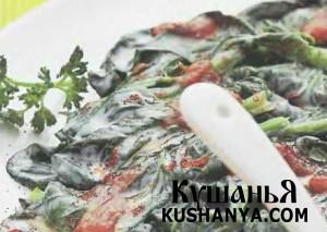 Салат с йогуртом и шпинатом фото
