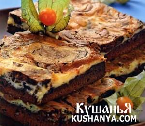 Шоколадный пирог - мраморный фото