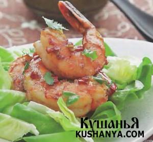 Тайский салат с тигровыми креветками фото
