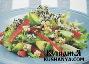 Салат из авокадо с рокфором фото