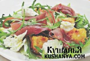 Салат из персиков с моццареллой фото