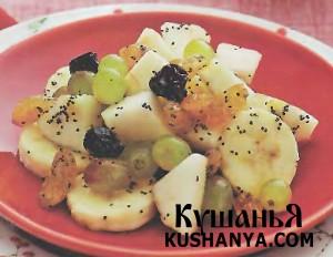 Фруктовый салат с маком фото