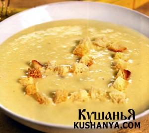 Чесночный суп-крем с шафраном фото
